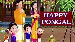 Happy Pongal - 2020 - Pongalo Pongal