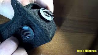 Маска для лица с фильтрами PM 2 5 дыхательные клапана с активированным углем