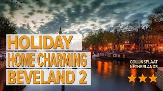 Holiday home Charming Beveland 2 hotel review | Hotels in Colijnsplaat | Netherlands Hotels