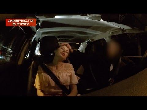 Бесчувственное тело - Аферисты в сетях - Выпуск 7 - 25.10.2016