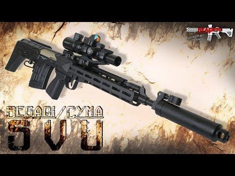 [Review] Begadi/Cyma Dragunov SVU - S-AEG (OTs-03 Mit M-LOK) 6mm Airsoft/Softair (German,DE)