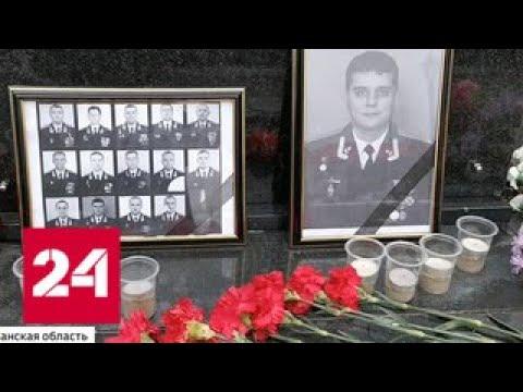 Трагедия в Баренцевом море: какими были моряки-герои - Россия 24