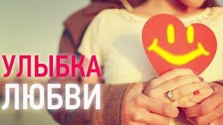 Наталия Правдина. Клип на песню