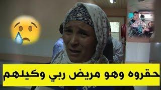 .. والدة الطفل  المصاب بالسرطان في وهران تروي تفاصيل الحادثة