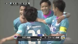石井 快征(鳥栖)がPKのこぼれ球を押し込み、Jリーグデビュー戦で初ゴ...