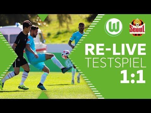 RE-LIVE | VfL Wolfsburg - FC Seoul | Testspiel