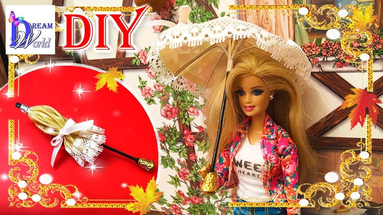 Здесь вы можете купить красивые и необычные зонтики в магазине. 31. Зонт трость прозрачный купол. Складной зонт: самурайский кинжал танто.