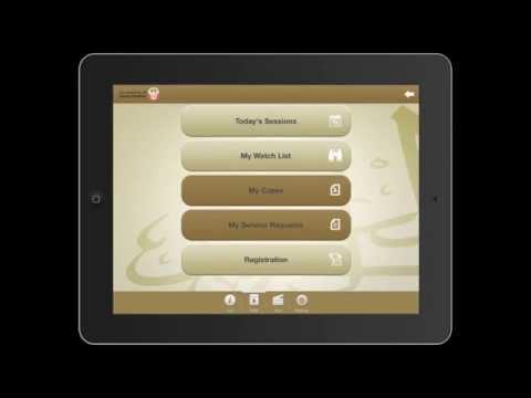 ADJD App - Screen Capture Video