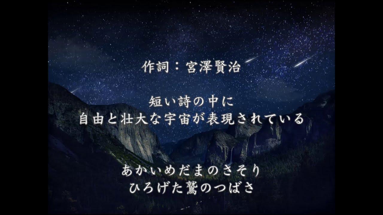 裕子 田中 めぐり 星 歌 の