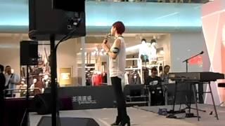 麥家瑜-殺死我的溫柔 (2013年10月5日荃灣廣場)