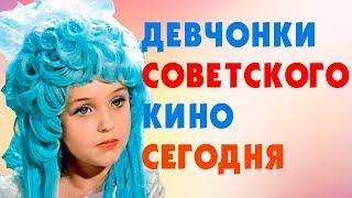 Самые красивые девочки советского кино сегодня