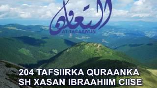 204 Al-fatx 1 - 17  Tafsiirka quraanka sh xasan ibraahim ciise