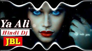 Ya Ali (Remix) // Gangster Ya ali reham ali Ya ali Dj Remix // DJWalaGuru