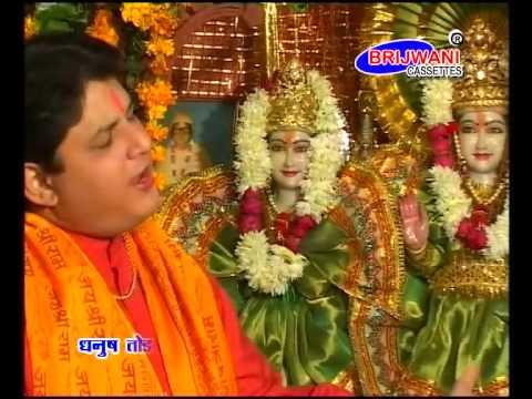 Ramayan | Sita Ram Charit Ati Pawan - 2 | Ramayan  Manka -108