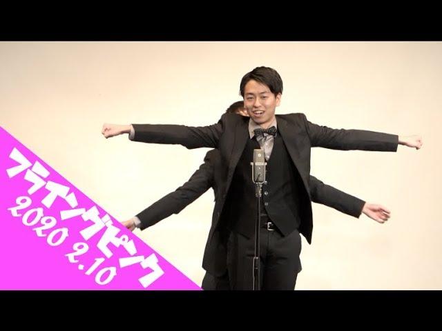 リップグリップ『京大生の街コン』
