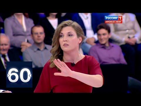 Украинский политолог покинул