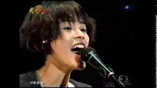 """「川本真琴 """"恋してる""""ツアー 1998」 「1/2」 作詞・作曲:川本真琴 背..."""