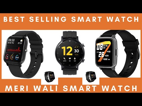 BEST SELLING SMART WATCHES