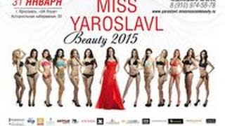конкурс красоты MISS  YAROSLAVL  BEAUTY 2015