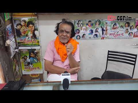CG Film I love you - 2    आई लव यू  - 2    CGFilm.in Interview with Mohan Sundarani