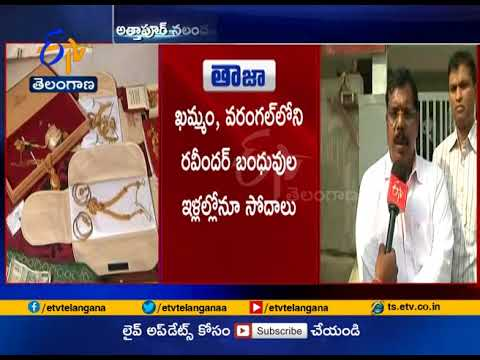 ACB Raids on RTA Administrative Officer's Houses | at Attapur, Khammam & Warangal