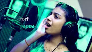 My dear Chella kutty album song   Tamil Album song   inborn musiq   Keerthana