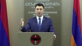 31 03 17 Live ՀՀԿ նիստից հետո
