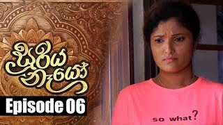Sooriya Naayo Episode 06 | 24 - 06 - 2018 | Siyatha TV Thumbnail