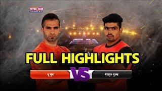 Watch: Pro Kabaddi League: U Mumba beat Bengaluru Bulls 32-29 | Sports Tak
