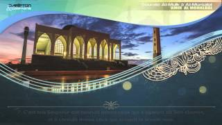 Download Lagu Juz 29/30 - Sourate Al-Mulk à Al-Mursalat - 'Amir Al Mohalhal mp3