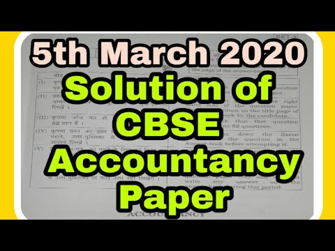 Cbse Accountancy Complete Solution 2020   Solution of Cbse Accountancy paper 2020   Cbse Accounts