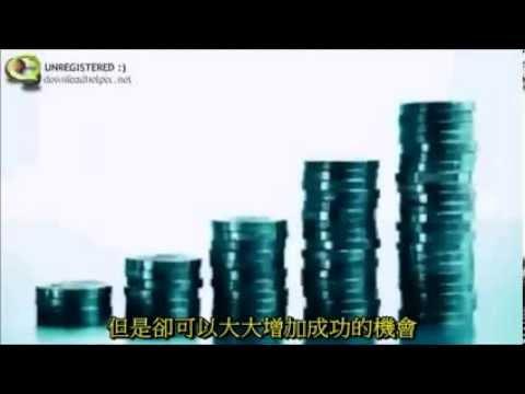 白銀投資十大準則【TRUNEY實體白銀投資】