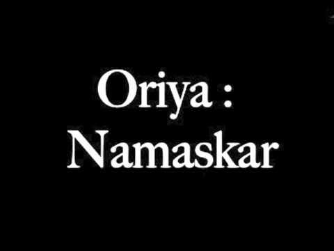how to say hello in oriya