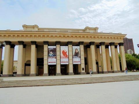 Мой родной город Новосибирск- Театр Оперы и балета.