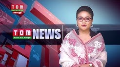 TOM TV  3:00 PM MANIPURI NEWS 11th SEPTEMBER 2019
