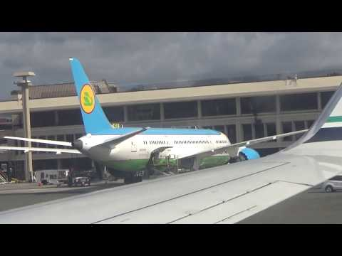 Alaska Airlines 737-990ER Landing And Taxi At Honolulu International Airport (N462AS)