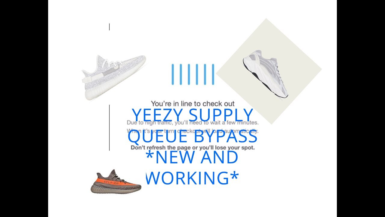 *NEW & WORKING* YEEZY SUPPLY QUEUE BYPASS JIG, HOW I COPPED REFLECTIVES -  Shloke's Sneakers