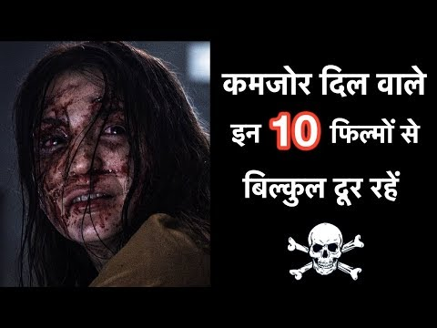 Top 10 Best Bollywood Horror Movies List | Deeksha Sharma