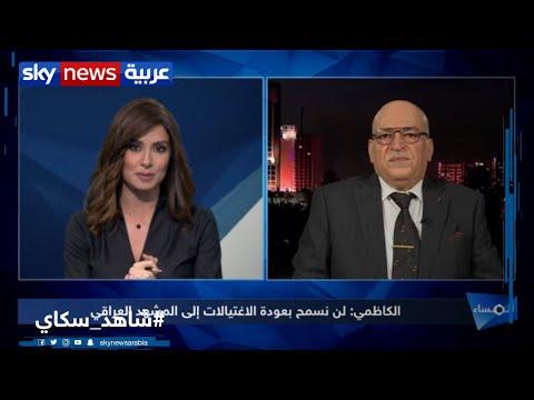 الحكومة العراقية أمام تحدي ضبط الوضع الأمني