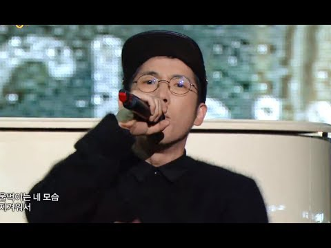 Soyou x Mad Clown - Stupid In Love, 소유 x 매드 클라운 - 착해 빠졌어 Music Core 2013091