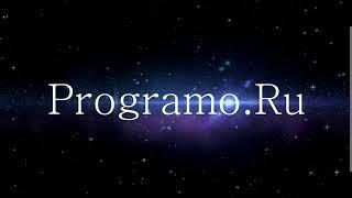 Лучшие программы для заработка в интернете \\ УРОК 1