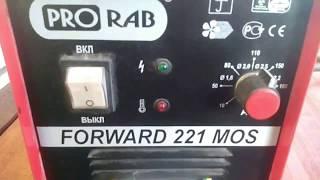 Сварочный аппарат для начинающих сварщиков  FORWARD 221 MOS(Сварочный аппарат для начиныющих сварщиков FORWARD 221 MOS Имея частный дом или дачу, время от времени сталкиваеш..., 2017-02-10T08:58:17.000Z)