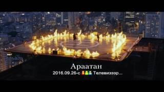 Araatan trailer