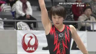 2017 MURAKAMI Mai 村上茉愛 Synchronized Floor Music 村上茉愛 検索動画 24