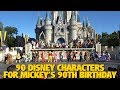 90 Disney Characters at Magic Kingdom for Mickey's 90th Birthday | Walt Disney World