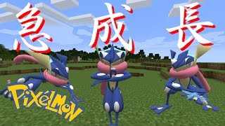 ポケモンがあふれる世界でマインクラフト!!32【Minecraft ゆっくり実況プレイ】 thumbnail