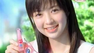 Rina Aizawa Una Kowa CM 「プチウナ 夏のお出かけ」編&「ウナ 夏のヒ...