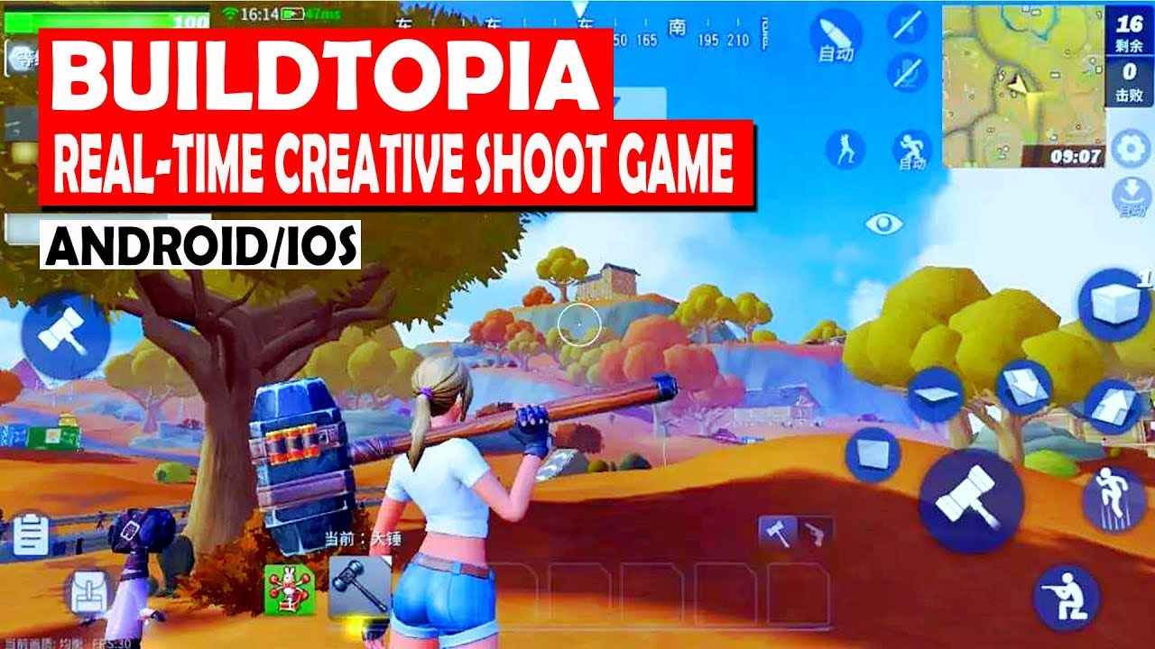 [Android/IOS] BuildTopia (NetEase) - Real-time Creative Shoot Game Gameplay