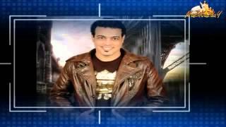 اغنية احمد الاسمر ايه يادنيا 2013 Ahmed Alasmar | EihYa Donya Mp3