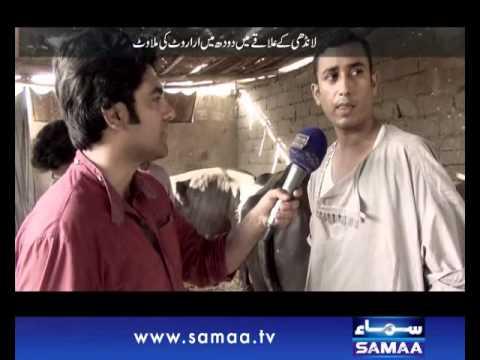 Khufia Operation, May 04, 2014